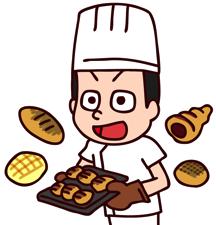 オレが焼いたパンはマジ絶品だ!